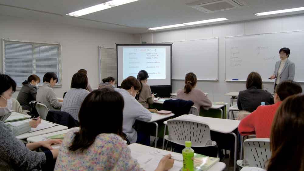 看護英語ワークショップ第10回